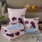 加厚抱枕被子兩用辦公室午休空調夏涼被沙發靠墊靠【母親節禮物】