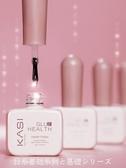 KaSi底膠封層光療指甲油膠加固膠磨砂鋼化封層美甲店專用
