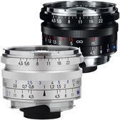 6期零利率 Zeiss 蔡司 C-Biogon 4.5/21 ZM 超廣角鏡頭 公司貨