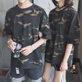 情侶T 情侶裝夏裝2019新款韓版學生夏季氣質百搭同色系短袖迷彩T恤衫女 S-XL 交換禮物