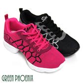 (桃35) 女款雙彩撞色幾何圖形輕量綁帶氣墊排舞鞋【GREEN PHOENIX】U8-26350