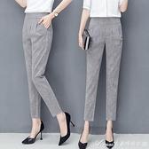 西裝褲夏季女士薄款九分褲高腰顯瘦褲子女哈倫褲女小腳寬鬆休閒褲女 快速出貨