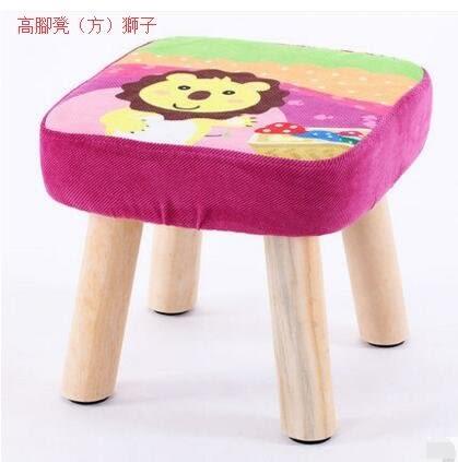 小板凳子卡通換鞋矮凳實木布藝創意兒童成人小椅子沙發方凳(主圖款高腳凳(方)獅子)