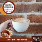 豆點咖啡➤ 瓜地馬拉 薇薇特南果 SHB EP 水洗 ☘單品特價☘ 濾掛10入x2盒