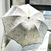 雨傘女折疊晴雨兩用黑膠遮陽傘超強防曬防紫外線太陽傘upf50 女神  CR水晶鞋坊