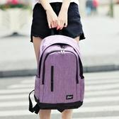 後背包 男女旅游後背包休閒被包大容量水桶包裝衣服的帆布旅行李雙肩包包【快速出貨】