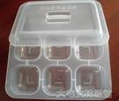 留樣盒廚房酒店學校食品留樣專用盒塑料小號菜品留樣盒透明食品收納盒 【快速出貨】
