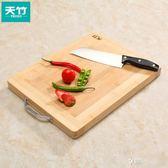 3.5CM剁骨菜板加厚切肉家用實木切菜板砧板案板竹搟面板黏板ATF  享購