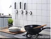 磁性刀架免打孔創意菜刀具收納壁掛式磁力刀座不銹鋼廚房強吸墻igo   潮流前線