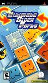 PSP Ultimate Block Party 科隆方塊(美版代購)