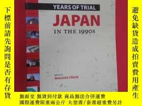 二手書博民逛書店YEARS罕見OF TRIAL JAPAN IN THE 199