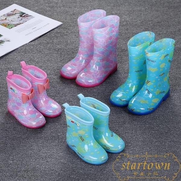 兒童雨鞋防滑防水雨靴短筒小童男女童水鞋可愛兒童雨靴【繁星小鎮】
