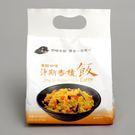 【淨斯】香積飯 -香醇咖哩(4入裝)