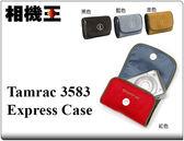 Tamrac 3583 數位相機皮套 四色現貨供應中