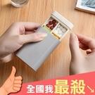 塑料盒 藥盒 密封盒 收納盒 首飾盒 分格收納盒 多格 零件盒 抽屜式 分格收納盒【Y055】米菈生活館