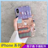壽司貓咪 iPhone XS XSMax XR i7 i8 i6 i6s plus 手機殼 吃貨小花貓 療育喵星人 保護殼保護套 磨砂硬殼