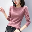長袖T恤女2020新款秋裝韓版純棉內搭打底衫上衣修身小衫洋氣百搭