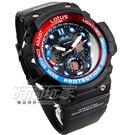 Lotus 時尚錶 時尚多功能設計 雙顯示 電子錶 男錶 大錶徑 日期 計時碼表 夜光 LS-1060-01黑紅藍