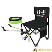 釣椅釣魚椅多功能折疊便攜釣凳加厚臺釣椅子釣魚座椅漁具用品【勇敢者戶外】