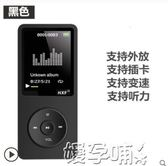 聖誕禮物隨身聽學生英語MP3播放器有屏顯示歌詞自帶內存插卡mp4外放錄音筆 嬡孕哺