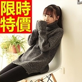 毛衣高領明星款氣質-韓版長袖禦寒羊毛女針織衫3色63aa9【巴黎精品】