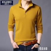 秋季棉質長袖t恤男士韓版休閒POLO衫男中青年翻領打底衫 XN4981【優品良鋪】
