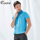 ADISI 男COOL鈦透氣速乾POLO衫AL1911072 (M-2XL) / 城市綠洲 (UPF50+、抗紫外線、防曬、降溫)