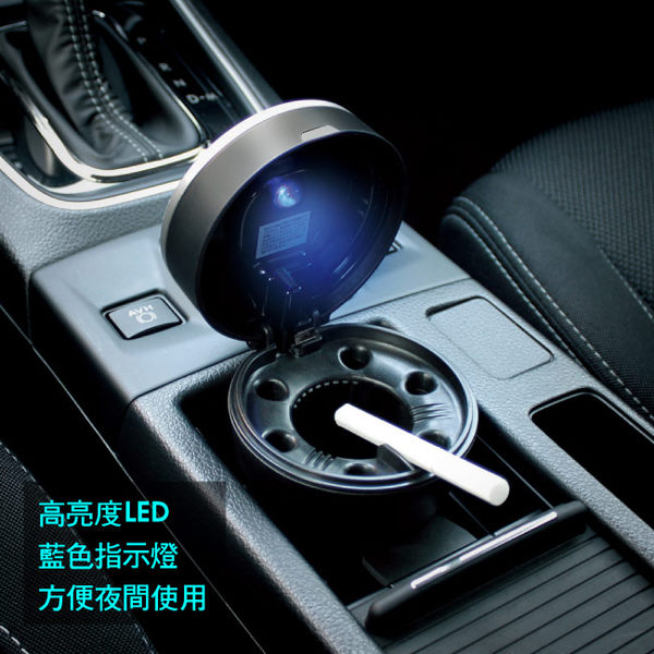 YAC高亮度藍色LED六孔煙灰缸(PF-320)