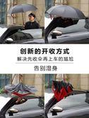 雙層反向傘汽車雨傘車載車用長柄反骨反開反方向折疊logo客製化廣告