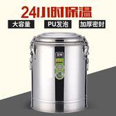 304不銹鋼保溫桶商用水龍頭奶茶桶店保溫飯桶粥桶加厚雙層涼茶桶 WD