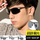 OT SHOP太陽眼鏡‧超輕巧鋁鎂鏡腳運動型偏光墨鏡男士司機防刮鏡‧黑色/槍灰色/銀色‧現貨‧F30