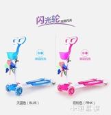 1兒童滑板車四輪蛙式車小孩雙腳剪刀車2-3-6歲5踏板寶寶滑滑溜溜車CY『小淇嚴選』