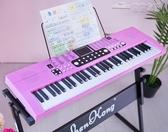 多功能電子琴男女孩兒童初學者61鍵鋼琴家用寶寶3612歲音樂玩具YYJ 全館免運