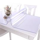 桌布 軟玻璃PVC桌布防水防燙防油免洗透明膠墊塑料餐桌墊茶幾墊水晶板RM