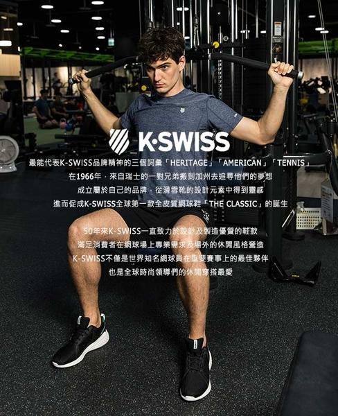 K-SWISS Enstev復古運動鞋-男-白/藍