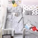 兒童床圍防撞純棉可拆洗全棉嬰兒擋布床上用品套件四季拼接床床圍 小山好物