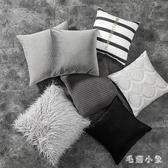 北歐灰色系抱枕沙發靠墊客廳時尚系靠枕椅子靠背枕套租房用 JA9331『毛菇小象』