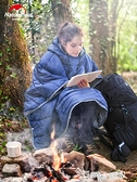 NH挪客便攜野營被子戶外露營防寒睡袋大人旅行男女可穿式斗篷保暖 ATF 夏季新品