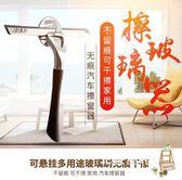 玻璃擦玻璃刮擦窗器擦洗玻璃神器刮水神器廚房衛生間家用無痕干擦玻璃刷xw