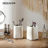 化妝刷收納桶眼線筆眉筆化妝品收納盒家用辦公桌面收納創意筆筒 美眉新品