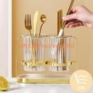筷子簍瀝水筷子筒筷籠家用廚房叉勺餐具收納盒置物架托【白嶼家居】