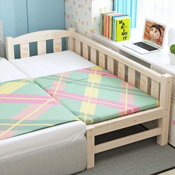 實木兒童床 拼接床加寬帶護欄男孩床女孩小孩實木單人床分床邊床嬰兒床【快速出貨特惠八五折】