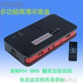 高清HDMI錄制盒1080P加密電腦視頻采集卡盒游戲視頻高清直播錄制YJT 流行花園