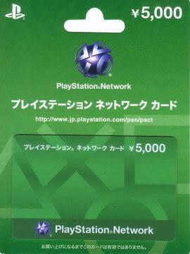 [哈GAME族]  PS3 PSN 預付卡 5000點 5000円 日本PSN帳號專用 銀漆防盜  拆封不退換