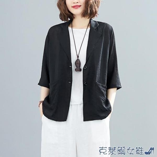 西裝外套 文藝夏季大碼女裝棉麻減齡小西裝寬鬆休閒薄款顯瘦西服防曬衣外套 快速出貨