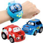 手錶遙控車社會人迷你汽車兒童電動玩具男孩女孩3-45-6歲wy4款可選 跨年鉅惠85折