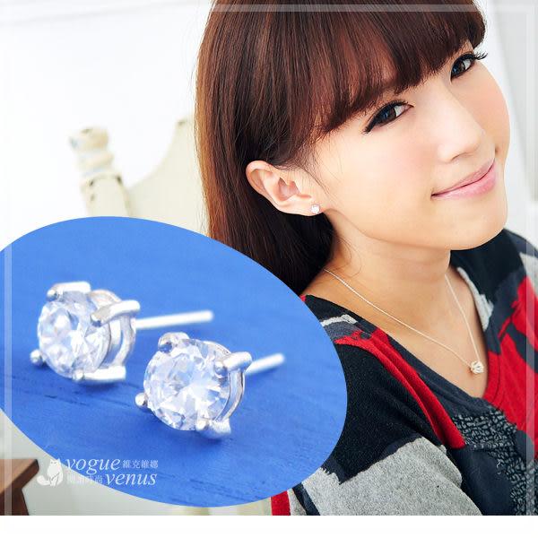 璀璨經典 必備款爪鑲圓鑽耳環 925純銀耳環 - 維克維娜
