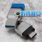 【免運費】 Kingston 金士頓 MobileLite Duo 3C USB Type-C microSD 讀卡機 (FCR-ML3C 兩年保固)