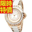 陶瓷錶-魅力必備可愛女手錶56v36[時尚巴黎]