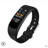 彩屏智能手環多功能防水測心率計步器游泳跑步學生情侶健身藍芽手錶-古梵希
